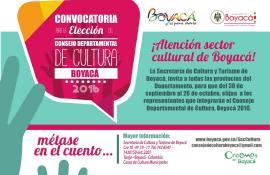 Abierta convocatoria para conformar el Consejo Departamental de Cultura 2016 - 2020