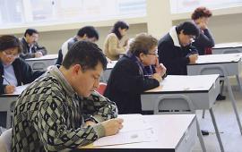 Abierta convocatoria para docentes de inglés que deseen presentar prueba diagnóstica