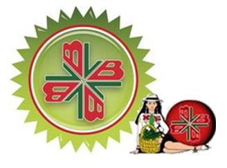 Archivo Lotería de Boyacá